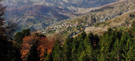 Εναλλακτικός τουρισμός στην ορεινή Ήπειρο από το πρόγραμμα «Νέα Γεωργία για τη Νέα Γενιά»
