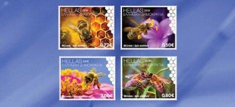 Παρουσίαση 4 γραμματοσήμων με αφορμή την Παγκόσμια Ημέρα Μέλισσας