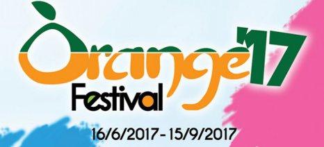 Ξεκίνησε το Orange Festival 2017 και θα διαρκέσει μέχρι τις 15 Σεπτεμβρίου στη Λακωνία