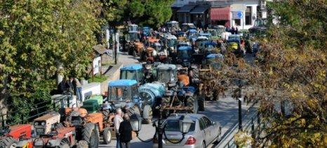 Συλλαλητήριο με τρακτέρ στην Αγιά από την ΕΟΑΣΝΛ στις 16 Δεκεμβρίου