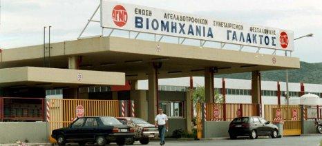 Εκποιείται η περιουσία της ΑΓΝΟ για 18 εκατ. ευρώ