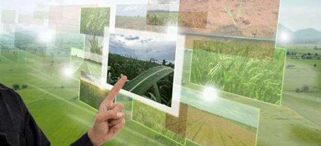 Η γεωργία συναντά την 4η Βιομηχανική Επανάσταση στην 84η ΔΕΘ