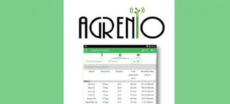 Στο στάδιο της τελικής υλοποίησης το νέο app γεωργίας ακριβείας Agrenio, που δοκιμάστηκε για δύο έτη στον Τύρναβο