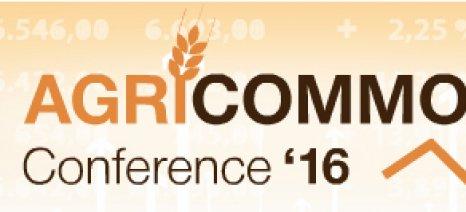Σε εξέλιξη το πρώτο συνέδριο Agricommodities για τα αγροτικά εμπορεύματα στην Αθήνα