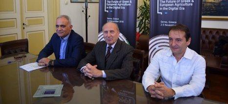 Από σήμερα και μέχρι τις 3 Νοεμβρίου το 1ο Agribusiness Forum στις Σέρρες