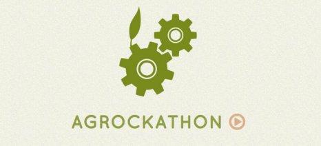 Μαραθώνιος τεχνολογίας και εφευρετικότητας στο Ηράκλειο για την αγροτική παραγωγή