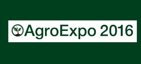 Από 27 έως 29 Μαΐου η 1η AgroExpo στην Ιεράπετρα