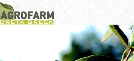 Δωρεάν σεμινάρια για πιστοποιητικό φυτοπροστασίας στα μέλη της Ο.Π. «ΕΛΑΙΗ ΑΡΧΑΝΕΣ»