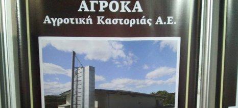 Το πρόγραμμα της διήμερης επίσκεψης Αποστόλου σε Καστοριά και Φλώρινα