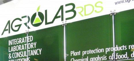 O γερμανικός όμιλος Tentamus απέκτησε το 70% του Agrolab RDS του ομίλου Ευθυμιάδη