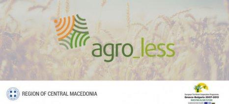 Διεθνές συνέδριο στη Θεσσαλονίκη για τις νέες εφαρμογές της τεχνολογίας στη γεωργία, μέσω δορυφόρων