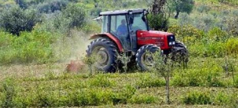 Έως 31/10 η παραχώρηση γης σε κατά κύριο επάγγελμα αγρότες ή ανέργους