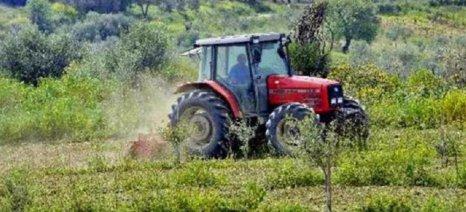 Παρατείνονται έως τον Οκτώβριο οι παραχωρήσεις εκτάσεων σε αγρότες ή ανέργους