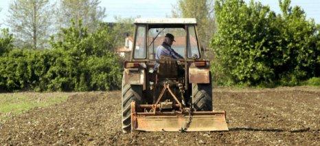 Πληρωμές πρόωρων συντάξεων και αγροπεριβαλλοντικών από τον Ο.Π.Ε.Κ.Ε.Π.Ε.