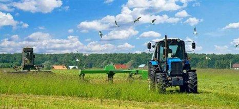Εντός του Δεκεμβρίου οι προσκλήσεις για βιολογικές καλλιέργειες και μικρές εκμεταλλεύσεις