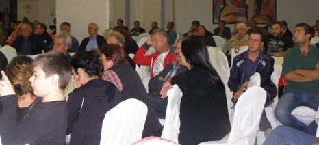 """Προειδοποιητική """"βολή"""" των Σερραίων αγροτών στις 22 Οκτωβρίου"""