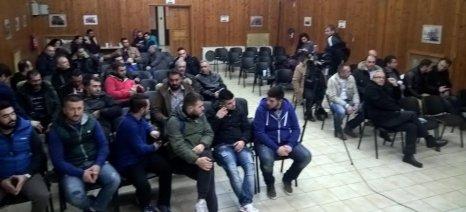 Μια Ομοσπονδία Αγροτών - Κτηνοτρόφων για όλη την Ανατολική Μακεδονία και Θράκη γεννιέται