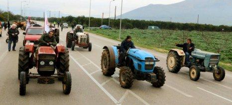 H Farmers Union έκλεισε συμβολικά την Εθνική Οδό στον Κορινό Πιερίας