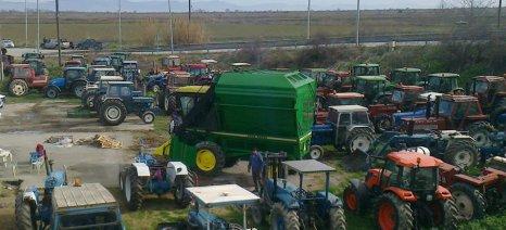 Προσπάθεια συμπόρευσης από αγροτικούς συλλόγους της Κεντρικής Μακεδονίας - το Σάββατο ευρεία σύσκεψη