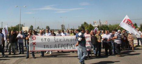 Συγκέντρωση διαμαρτυρίας αύριο από τους αγρότες στον κόμβο Αγίου Γεωργίου έξω από τον Πύργο