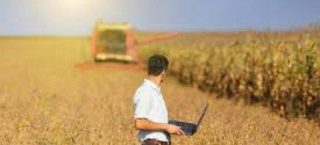 Προχωρά η δημιουργία δικτύου ευρυζωνικής πρόσβασης σε μειονεκτικές αγροτικές περιοχές