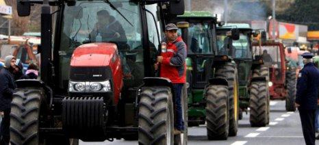 """Πανελλαδική σύσκεψη αγροτών την Κυριακή στην Νίκαια Λάρισας για """"όλες τις μορφές πάλης"""""""