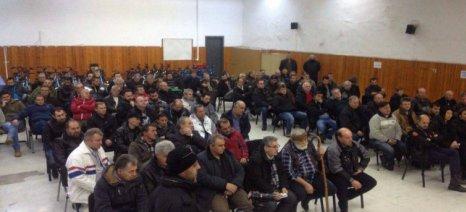 Εντάσεις στη γενική συνέλευση των αγροτών της Καστοριάς -Τη Δευτέρα τα τρακτέρ στο μπλόκο του Άργους