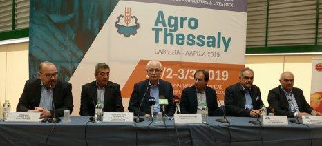 Την Πέμπτη 28/2 ανοίγει τις πύλες της η έκθεση «Αgrothessaly» - όλες οι παράλληλες εκδηλώσεις