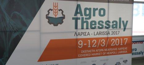 Τα εγκαίνια της φετινής Agrothessaly στις 9 Μαρτίου θα πραγματοποιηθούν από τον Κόκκαλη