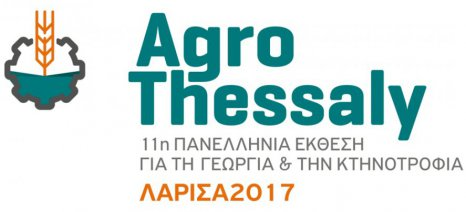 Μεγάλο το ενδιαφέρον συμμετοχής για τη φετινή έκθεση Agrothessaly