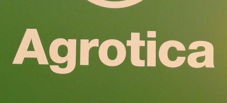 Ανοίγει τις πύλες της σήμερα η Agrotica - εγκαίνια στις 19.00