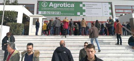 Πάνω από 143.000 οι επισκέπτες της Agrotica, σύμφωνα με τους διοργανωτές
