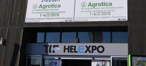 Επίσκεψη Αποστόλου στη Θεσσαλονίκη για τα εγκαίνια της 27ης Agrotica