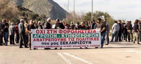 Αγροτικό συλλαλητήριο στα Χανιά