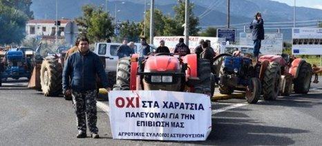 Σύσκεψη των Αγροτικών Συλλόγων της Κρήτης αύριο το βράδυ στο Εργατικό Κέντρο Ρεθύμνου