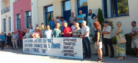 Συμβολική κατάληψη των γραφείων του ΕΛΓΑ στη Βέροια στις 2 Αυγούστου