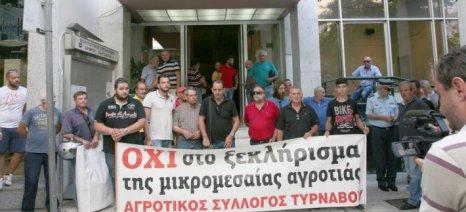 Σε σύσκεψη καλεί απόψε ο Αγροτικός Σύλλογος Τυρνάβου