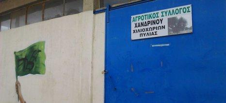 O Αγροτικός Σύλλογος Χανδρινού καταγγέλλει την τρομοκράτηση των αγωνιζόμενων αγροτών με δικαστικές κλήσεις