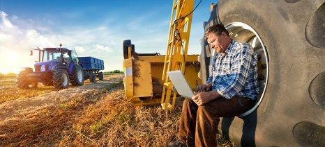 Με 50% αγροτικά εισοδήματα οι μειώσεις φόρου της κλίμακας των μισθωτών – δημοσιεύθηκαν τα νέα φορολογικά έντυπα