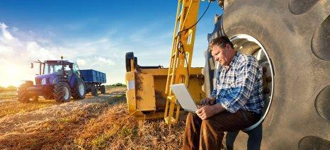 Οι δικαιούχοι αγρότες 14χίλιαρου σε Αττική, Β. Αιγαίο, Κεντρική Μακεδονία και Ήπειρο