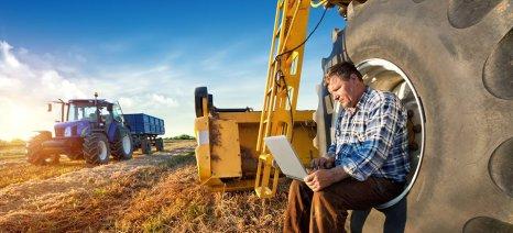 Κοινοτικά κονδύλια 223 εκατ. ευρώ για γρήγορο internet σε όλες τις περιοχές της χώρας