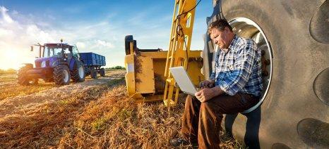 Έως 20 Μαρτίου η επιλογή νέας ασφαλιστικής κατηγορίας για αγρότες και επαγγελματίες