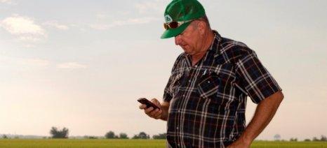 ΕΛΣΤΑΤ: Οριακά σταθερά τα γεωργικά εισοδήματα και οι γεωργικές δαπάνες τον Ιούνιο, σε σχέση με πέρυσι