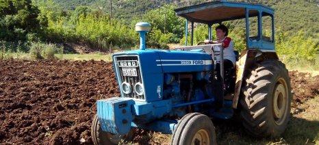 Αραμπατζή: Τι συμβαίνει με όσους χάνουν την ιδιότητα του κατά κύριο επάγγελμα αγρότη;