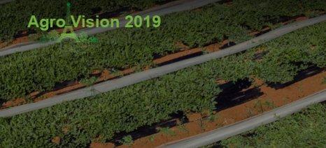 Από 5 έως 8 Σεπτεμβρίου στα Φιλιατρά η έκθεση «Filiatra Agro Vision»