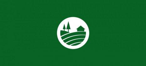 Ημερίδα για τα μέτρα της συμφωνίας και τη φορολογία των αγροτών από τον Α.Σ. «Αιχμέας»