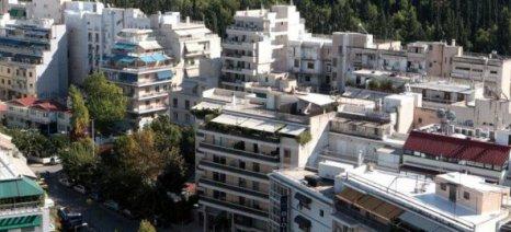 ΕΝΦΙΑ τέλος, έρχεται ο φόρος κατοχής περιουσίας