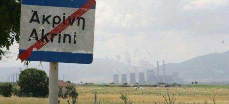 Δημοσιεύεται η κήρυξη της απαλλοτρίωσης όλου του καλλιεργήσιμου αρδευόμενου κάμπου της Ακρινής Κοζάνης