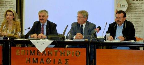 Αλεξένκο: Σύντομα η άρση του ρωσικού εμπάργκο για τα ελληνικά προϊόντα