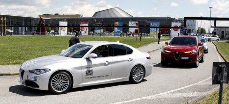 """Η Alfa Romeo χορηγός στη διεθνή έκθεση τροφίμων και τεχνολογίας """"Seeds & Chips"""""""